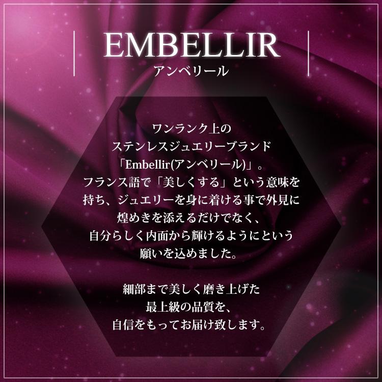 ★アンベリール★